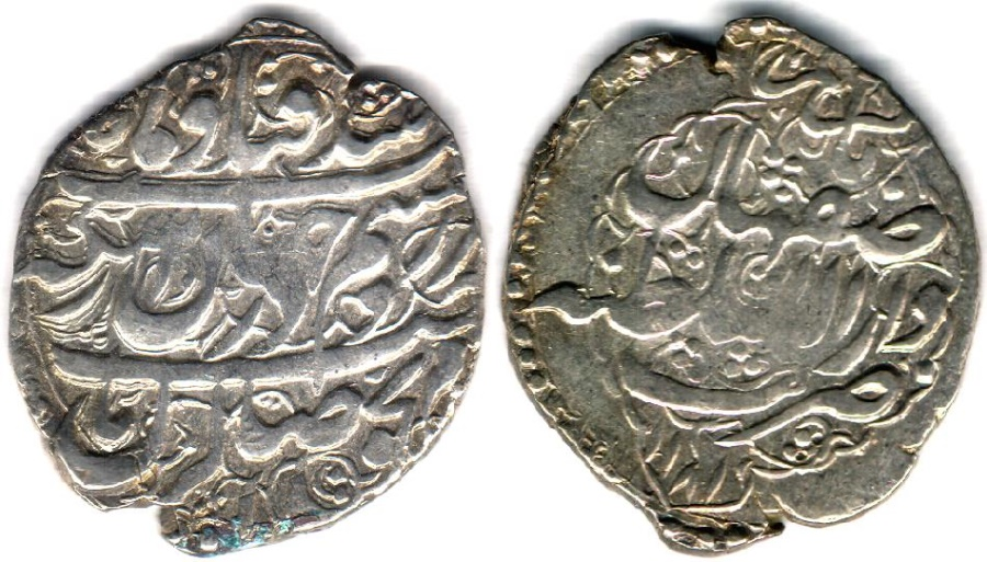 World Coins - ITEM #34134, IRANIAN SILVER COIN, KARIM KHAN ZAND, ABBASI, ISFAHAN (DATED 1181AH) TYPE C, KM #522, ALBUM 2800