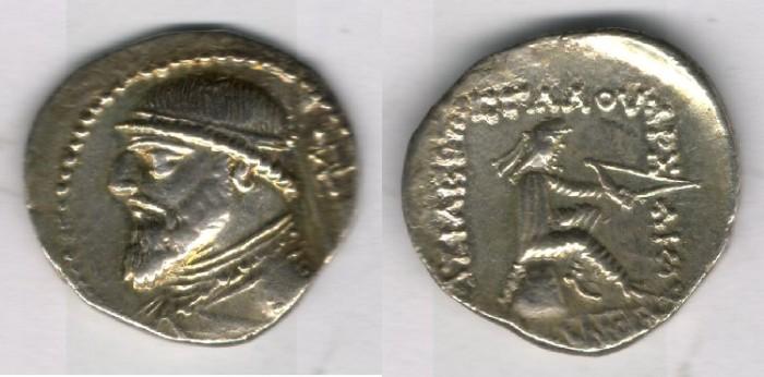 Ancient Coins - Item #19448, Parthian Empire Arsaces XI : Mithradates II (121-91 B.C), AR Drachm, Sellwood #24.14, Rhagae mint, XF RARE symbol behind bust!!