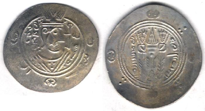 Ancient Coins - Item #5141, IRANIAN silver coin, Abbasid Governors of Tabaristen, Hani ibn Hani,  1/2 dirham, (PYE 137/172AH/AD788) Album #69, Malek 110.1