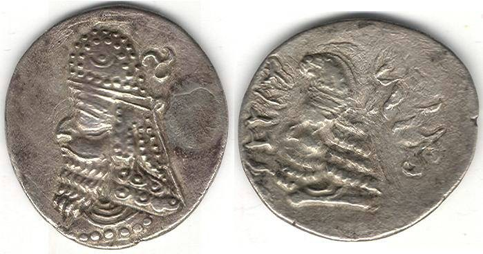 Ancient Coins - Item #4771 Kings of Persis, Manchihr III ca. 150-200 AD AR drachm, Alram 643, Very RARE late Persis coin. Extremely impressive coin that your Persis collection cannot lack!!
