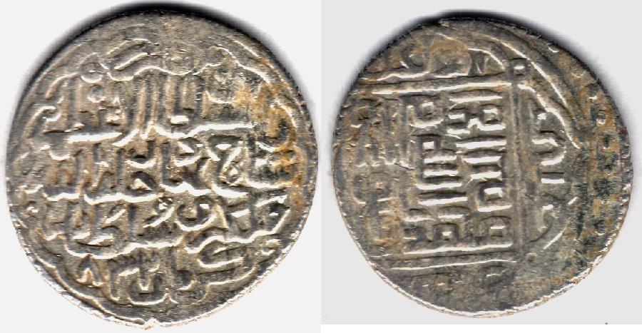 World Coins - ITEM #31124 TIMURID (IRAN) SHAHRUKH (AH 807-850) AR TANKA, Kirman MINT, DATED 832AH (AD1430), ALBUM #2405, RARE MINT!!