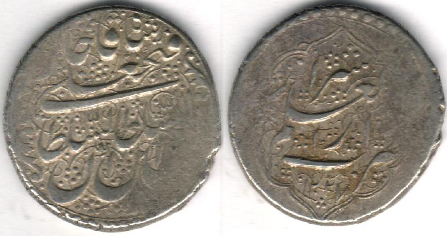 World Coins - ITEM #35379 QAJAR (IRANIAN DYNASTY), FATH'ALI SHAH (AH 1212-1250), AR SILVER RIYAL, SHIRAZ MINT, 1227 AH, ALBUM #2880/ KM#688 (TYPE C)