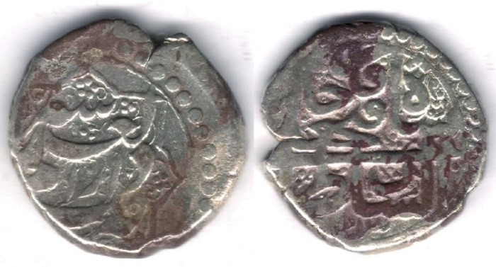 World Coins -  Item #35291 Qajar (Iranian Dynasty), Fath'Ali Shah (AH 1212-1250), scarce silver Riyal, Shiraz Mint, AH 1312 (AD1798) EARLY AFFORDABLE TYPE!!