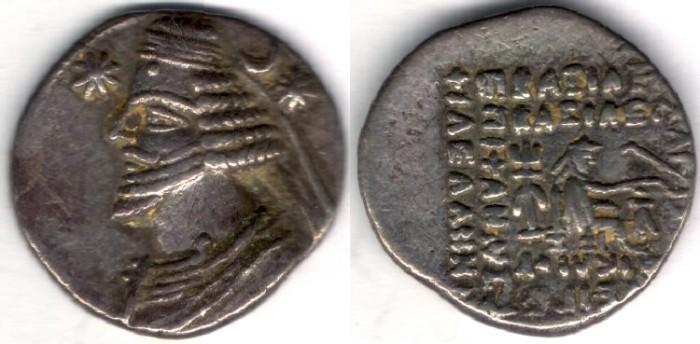 Ancient Coins -     Item #19549, Kings of Parthia Orodes II (57-38 B.C.), AR drachm, Sellwood #48.9, Ecbatana mint