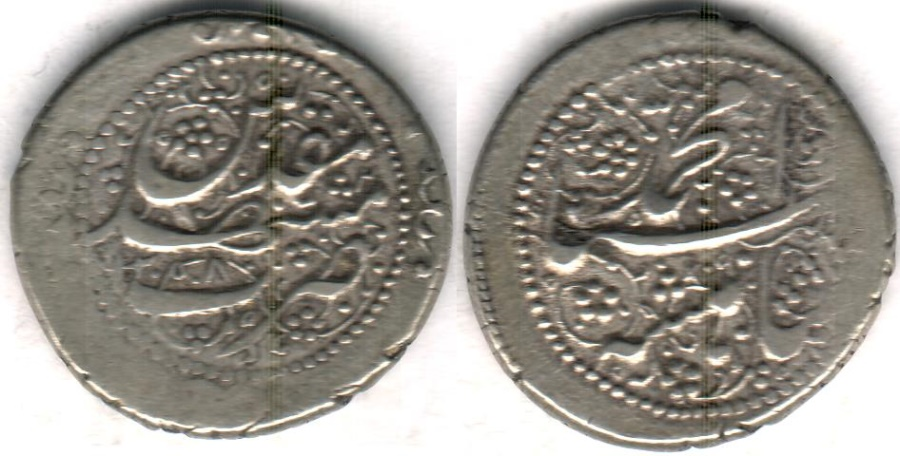 World Coins - ITEM #35361 QAJAR (IRANIAN DYNASTY) MUHAMMAD SHAH (AH 1250-1264) SILVER QIRAN (KRAN), MASHHAD AH1258. ALBUM 2913, KM #797, pleasing to eyes!
