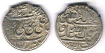 Ancient Coins -  Item #35292 Muhammad Hassan Khan Qajar (AH 1163-1172) Silver Rupi, Mazandaran mint 1170 AH (1757) SCARCE, KM 504, Album 2827, XF+,  Un-even flan!!