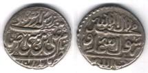 Ancient Coins -  Item #35294 Muhammad Hassan Khan Qajar (AH 1163-1172) Silver Rupi, Mazandaran mint 1170 AH (1757) SCARCE, KM 504, Album 2827, XF+/AU  NICE BLACK TONING!!