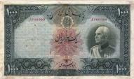 World Coins - ITEM #CBN1001, IRAN  PAPER MONEY: 1000 RIALS (10 pahlavi), BANKNOTE, REZA SHAH PAHLAVI, SH 1317 (1938), PICK 38A, VERY RARE