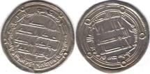 Ancient Coins - ITEM #13175 UMAYYAD (MEDIEVAL ISLAM), TEMP. HISHAM (AH 105-125), SILVER DIRHAM, 123 AH (AD 742), WASIT MINT ALBUM 137, NICE EXTRA FINE!!