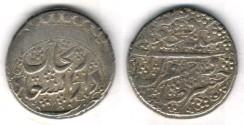 Ancient Coins -     Item #35327 Qajar (Iranian Dynasty), Fath'Ali Shah (AH 1212-1250), silver Qiran (kran), Zanjan (R) mint, Date off Flan , Album #2894/KM#710 (type E) very RARE mint
