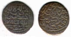 Ancient Coins - ITEM #2935 TIMURID: TIMUR (TIMERLANE) AH 771-807, AR miri (dirham=1/4 tanka), Samarqand (سمرقند), ALBUM #2375, dated AH 785 (AD 1383-1384). Please See other dates too