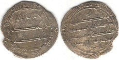 Ancient Coins - Item #1376 Abbasid (Medieval Islam), al-Amin (AH 193-198), Silver Dirham, 194AH, Samarqand mint , with Ma'mun as heir,  SCARCE, Album 221.4
