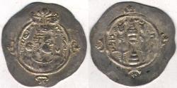 Ancient Coins - ITEM #20173 SASANIAN KINGS OF PERSIA. ARDASHIR III. 628-630 AD. AR DRACHM, WH (for Veh Ardashir) MINT, DATED YEAR 2 (629 AD), GÖBL II/1 (G. 226); ALRAM 925. GOOD VF/XF, SCARCE