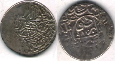 Ancient Coins - ITEM #32321 SAFAVID (IRANIAN DYNASTY) MUHAMMAD KHUDABANDAH (AH 985-995) SILVER 2-SHAHI, URDU MINT, DATED AH 987 , ALBUM #2620 TYPE B SCARCE MINT