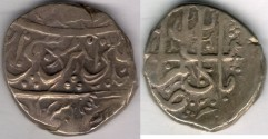 "Ancient Coins -    Item #35336 Agha Muhammad Khan Qajar (AH 1193-1211) Silver 12-shahi,Mazandaran mint. type ""A"" RARE, Album 2847, KM #602,"