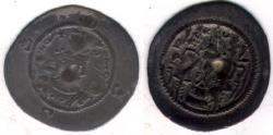 Ancient Coins - Item #20142 Sasanian, Hormizd IV (Hurmuz), AD 579-590, AR silver drachm, BISH mint for Bishabur / Bishapur, year 6 dated AD 585, Göbl 200 Sellwood SC #55/56 var.