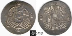 Ancient Coins - ITEM #5180, Persian SILVER COIN, ABBASID GOVERNORS OF TABARISTEN, HANI IBN HANI, 1/2 DIRHAM, (PYE 137/172AH/AD788) ALBUM #69, MALEK 110.1, Affordable piece of history