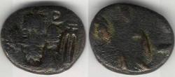 Ancient Coins - Item #5314, Ancient Persia, Elymais Dysnasty, Kamnaskir-Orodes (Circa 190 AD?), AE drachm, (De Morgan Type 50), VF