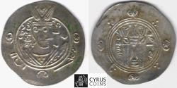 Ancient Coins - ITEM #5181, Persian SILVER COIN, ABBASID GOVERNORS OF TABARISTEN, HANI IBN HANI, 1/2 DIRHAM, (PYE 137/172AH/AD788) ALBUM #69, MALEK 110.1, Affordable piece of history.