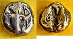 Ancient Coins - ITEM #1163, ANCIENT PERSIAN EMPIRE ACHAEMENID KINGS, (SARDIS) AR silver SIGLOS, TEMP. ARTAXERXES II-ARTAXERXES III (CA. BC 375-340) DAGGER, QUIVER AND BOW C/M of letter V on REV.