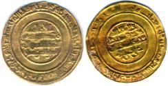 Ancient Coins - ITEM #1432 FATIMID, AL-MUSTANSIR (AH 427-487) AV gold DINAR, MISR (CAIRO) MINT, DATE AH427 RARE/ (first year of his long reign) , ALBUM 719.1 VERY FINE