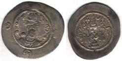 Ancient Coins - Item #20139 Sasanian, Hormizd IV (Hurmuz), AD 579-590, AR silver drachm, YZ mint for YAZD, year 2 dated AD 581( scarce), Göbl 200 Sellwood SC #55/56 var.