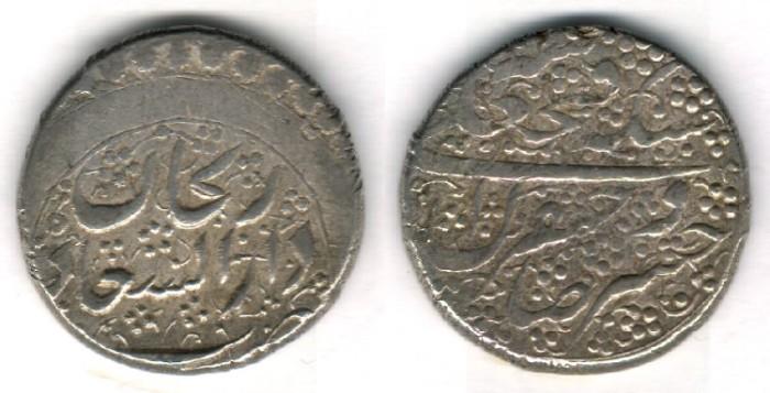 World Coins -     Item #35327 Qajar (Iranian Dynasty), Fath'Ali Shah (AH 1212-1250), silver Qiran (kran), Zanjan (R) mint, Date off Flan , Album #2894/KM#710 (type E) very RARE mint