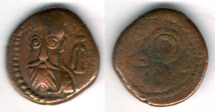 Ancient Coins - Item #5345, Ancient Persia, Elymais Dysnasty, Phraates (Early mid 2nd century AD), AE drachm, (De Morgan Type 40), van't Haaff 14.4-1.1A