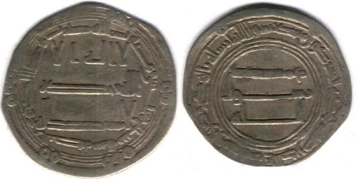 World Coins - Item #1397 Abbasid Empire (Medieval Islam), temp. al-Mansur (AH 136-158), Silver dirham, 137AH, al-Basra mint, Album #213.1, very legible legend!