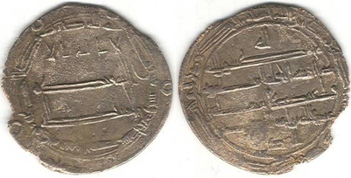 World Coins - Item #1376 Abbasid (Medieval Islam), al-Amin (AH 193-198), Silver Dirham, 194AH, Samarqand mint , with Ma'mun as heir,  SCARCE, Album 221.4