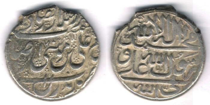 World Coins -  Item #35292 Muhammad Hassan Khan Qajar (AH 1163-1172) Silver Rupi, Mazandaran mint 1170 AH (1757) SCARCE, KM 504, Album 2827, XF+,  Un-even flan!!