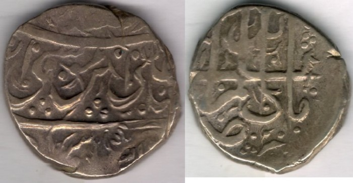 "World Coins -    Item #35336 Agha Muhammad Khan Qajar (AH 1193-1211) Silver 12-shahi,Mazandaran mint. type ""A"" RARE, Album 2847, KM #602,"