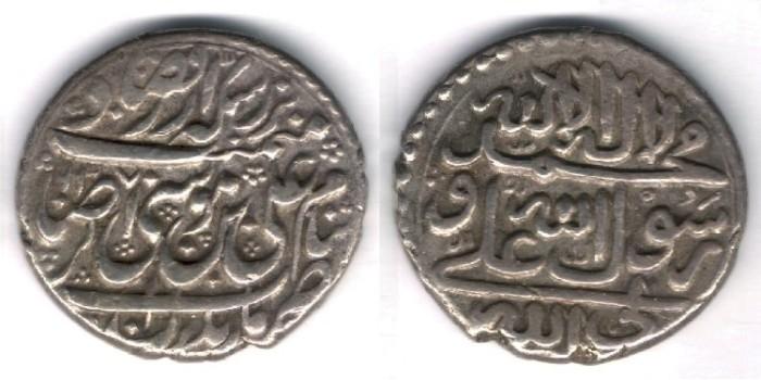 World Coins -  Item #35294 Muhammad Hassan Khan Qajar (AH 1163-1172) Silver Rupi, Mazandaran mint 1170 AH (1757) SCARCE, KM 504, Album 2827, XF+/AU  NICE BLACK TONING!!