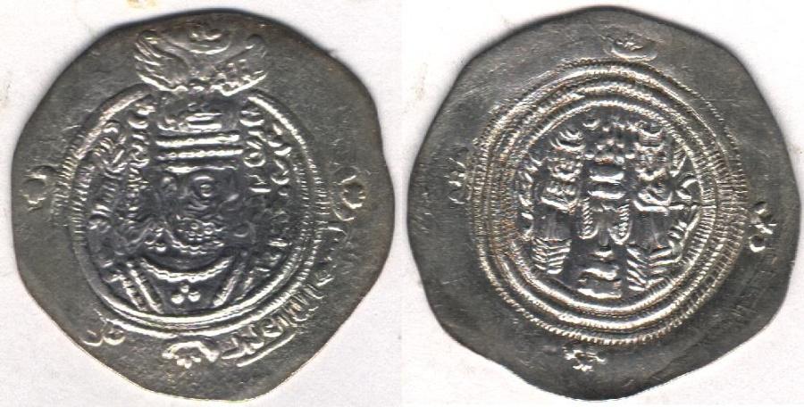 World Coins - Item #5156, Arab Sasanian AR dirham 'Abd Allah ibn Zubayr AH 60-73 (680-692 AD), dated AH69 (AD688) Album #16, KIRMAN (KRMAN) mint, Extra-Fine