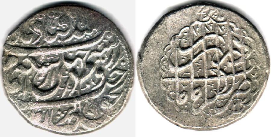 World Coins - ITEM #34104, Islamic SILVER COIN, KARIM KHAN ZAND, 2-ABBASI, KIRMAN MINT (AH 1182) TYPE C, KM #523, ALBUM 2796. SCARCE MINT and blundered date
