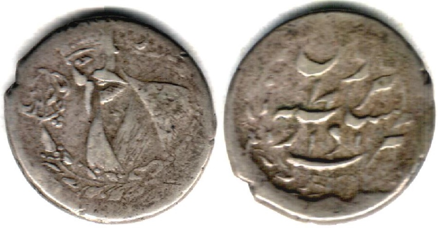 World Coins - ITEM #35390 QAJAR (Iranian DYNASTY) NASIR DIN SHAH (AH 1264-1313) ½ KRAN, QAZVIN ND (PORTRAIT TYPE), KM #828, ALBUM #2935 RARE MINT