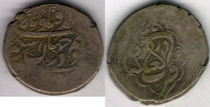 "World Coins -       Item #35337 Agha Muhammad Khan Qajar (AH 1193-1211) Silver Rupi,Yazd mint. type ""C"" VERY RARE, Album 2844, KM #623,"
