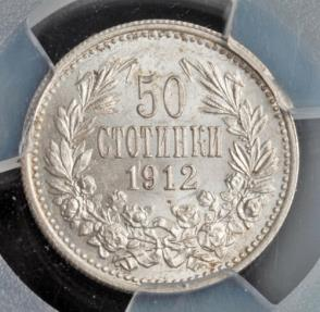 World Coins - Kingdom of Bulgaria, Ferdinand I. Silver 50 Stotinki Coin,1912. PCGS MS-63
