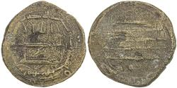 Ancient Coins - ABBASID: AE fals (4.68g), Ramhurmuz, AH165, A-A332, citing the caliph al-Mahdi (AH158-169), but apparently without the name of any governor, usual porosity, Fine to VF, RR.