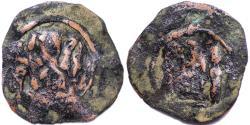 World Coins - ARAB-BYZANTINE, Anonymous AE unit, RARE