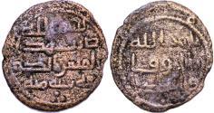 World Coins - UMAYYAD: AE fals ,Al-Kufa, AH100