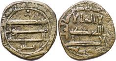 World Coins - ABBASID: AE fals, Junday Sabur, AH204, A-J327