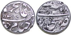 World Coins - Manghits of Bukhara, Abd al-Ahad (AH1303-1329) AR Tenga