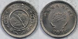 World Coins - NEPAL (anonymous coinage), VS2014 (1957), 25 Paisa, BU