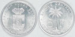 World Coins - BELGIAN CONGO - Ruandi-Urundi, U.N. Trust Territory, 1959 DB, 5 Francs, BU