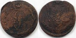World Coins - RUSSIA - Empire, Catherine II, 1784 EM, 5 Kopeks, about Extra Fine