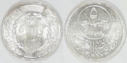 World Coins - EGYPT - Arab Republic, AH1409-1989, 5 Pounds, Choice BU