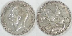World Coins - GREAT BRITAIN, George V, 1935 Crown, Choice Very Fine