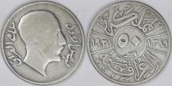World Coins - IRAQ - Kingdom, Faisal I, 1931, 50 Fils, about Fine