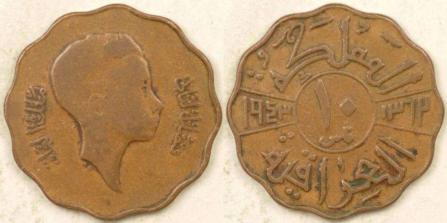 World Coins - IRAQ, Faisal II, 1943 #NAM, 10 Fils, Fine